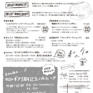 2015 HomeMarketƒ裏