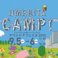 umekita camp
