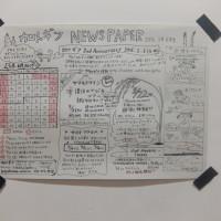 NEWS PAPER 5月6月号