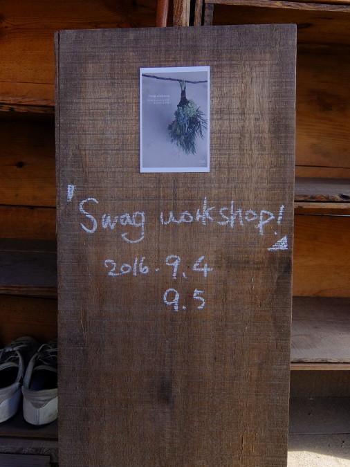 swag workshop看板