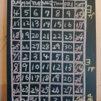 3月4月カレンダー
