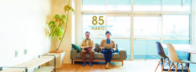 HAKO_sns-01