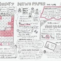 NEWS PAPER 2019. 7月 8月