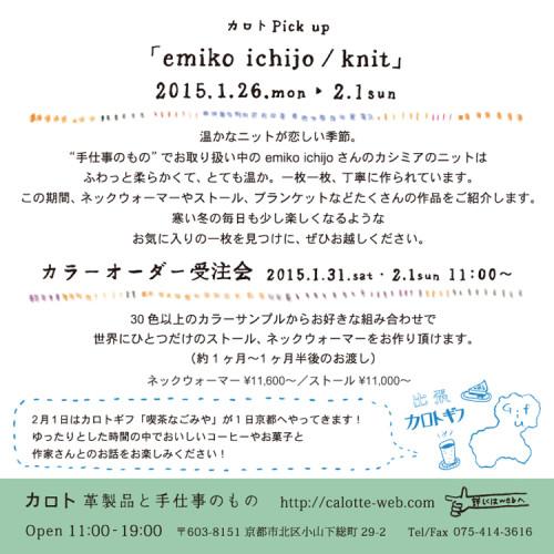 nishiharagDM120906vCS3