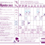 2012_TK_02